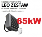 FLOWAIR nagrzewnica wodna 64,2 KW LEO L3  konsola i regulator gratis