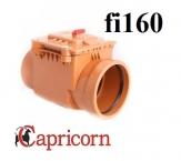 CAPRICORN zasuwa burzowa fi160 jednoklapowa
