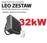 FLOWAIR nagrzewnica wodna 32,3 KW LEO L1  konsola i regulator gratis