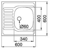 PYRAMIS Zlew, INTL 60x60 1B1D L