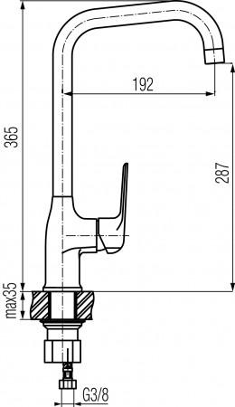 VALVEX AURORA Bateria kuchenna stojąca z dźwignią z boku